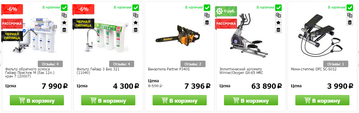 Купоны Techport в Фокино